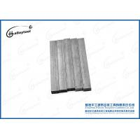 Gray Cemented Carbide Strips For Wearing Parts / Tungsten Carbide Flat Bars