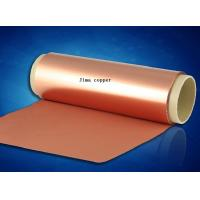 China Thermal Resistant Copper Clad Polyimide Film ROHS Compliant For LCM TP HDD LED wholesale