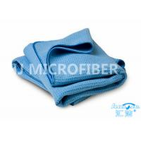 China Travel Washing Microfiber Sports Towel / Quick Dry Microfiber Beach Towels wholesale