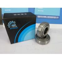 China High Precision Lawn Mower Spindle Bearings G210KPPB2* Using Japanese Technology on sale