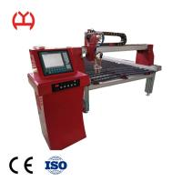 China Accurate Portable CNC Plasma Cutter , Crossfire CNC Plasma Cutter Randomly Positioning on sale