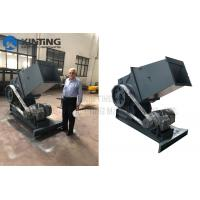 China PVC Plastic Pipe Crusher Machine PPR pipe Grinder Machine with SKD11 blades wholesale