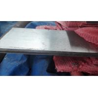 China ASTM 276 TP316L Stainless Steel Flat Bar80*10*6000mm With Hair Line wholesale