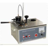 China CLOSED CUP FLASH POINT TESTER	SYD-261 wholesale