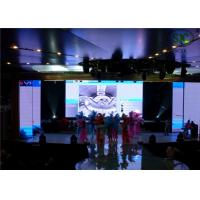 China High Brightness LED Video Wall , indoor led screen 192mm x 192mm 300w / m2 wholesale