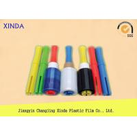 China Horizontal Mechanical Packaging PE Stretch Wrap Film Anti Puncture Strength Ability wholesale