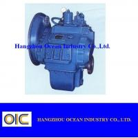 China C Series Marine Gearbox  Features Enhanced Model-C135 on sale