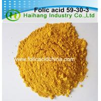 China Vitamin B9 Folic acid in poultry growth wholesale