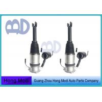 China 2002 - 2010 Audi Air Suspension Parts Shock For Audi A8 4E0616001E 4E0616001N wholesale