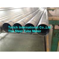 China Acid Resistance Alloy Steel Pipe Incoloy 825 ASTM B423 ASTM B829 ASTM B705 wholesale