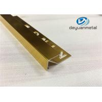 Buy cheap Polishing Gold Aluminium Trim Profile U shape from wholesalers