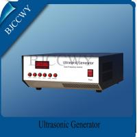China Digital Ultrasonic Frequency Generator wholesale