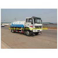 China SINOTRUK SWZ Sprayer Water Truck 6 x 4 25000L With Italy PTO ABS 12.00R22.5 Tires wholesale
