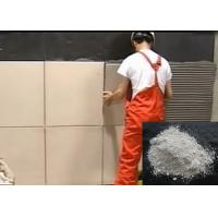 China Non Toxic Bathroom Mosaic Tiles Adhesive Waterproof , White Powder Marble Glue wholesale