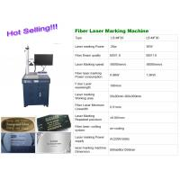 China Laser Engraving Machine , Laser Engraving Equipment  For Metal Sheet wholesale