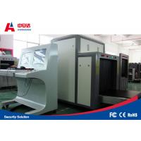 China CE Approved Luggage X Ray Machine , X Ray Baggage Inspection System For Bus Stations on sale