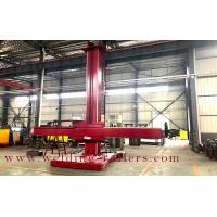 China 3040 Welding Column And Boom For Pressure Vessels And Automation Welding Manipulator wholesale