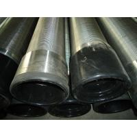 China Ladder-Shaped Liquid Input Wire Wrap Screen Tube / Stainless Steel 205 / 304 / 316 / 316L Slot Water Well Johnson Screen wholesale