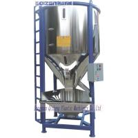 500KG 4KW Stainless Steel Plastic Mixer Machine For Plastic Granules Mixing
