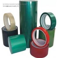 Quality 3.5 KV Insulation Heat Resistant Adhesive Tape With 180℃ Silicone Adhesive Coated for sale