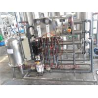 China RO Water Purification Plant , Reverse Osmosis Water Purification System on sale