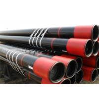 China ERW Seamless Oil Casing Pipe wholesale