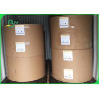 China 50gsm Kraft Paper with 10gsm Food grade Polythene paper for food packing wholesale