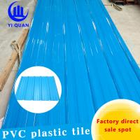 Buy cheap Pvc Roof Tiles Corrugated Heat Resistant Sound Resistant Pvc Roof Sheet from wholesalers