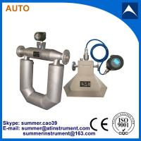 China Coriolis mass flow meter oil meter wholesale