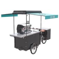 China Multipurpose Commercial Trike Coffee Roasters With 300KG High Load Capacity on sale