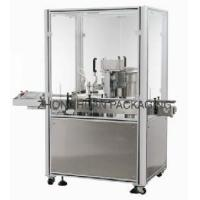China Perfume Filling and Capping Machine (ZHJY-50) wholesale