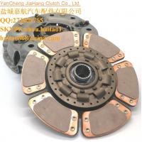 "Buy cheap DK65S DK75 DK90 13 "" 22 spline heavy duty 6 pad tractor clutch T5189-14302 from wholesalers"