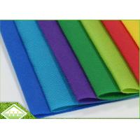 Quality 10gsm - 300gsm Spunbonded Nonwoven Fabric 100% Virgin Polypropylene Eco Friendly for sale