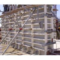 China construction concrete wall formwork wholesale