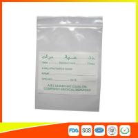 Resealable Ziplock Plastic Pill Bags For Hospital Use With Customized Printed