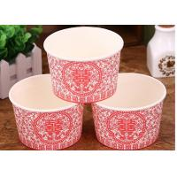 China Customize Disposable Paper Bowls , Individual Wedding Paper Cups wholesale