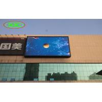 Buy cheap High resolution reasonable price SMD P8 outdoor advertising led display screen from wholesalers