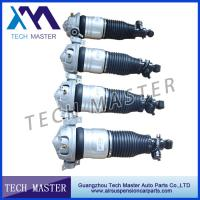 China Experienced Factory Air Suspension Shock for Q7 Cayenne Tourage Shock Absorber wholesale