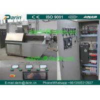 China Breakfast Cereal Bar / Corn Flakes Production Line with CE Standard wholesale