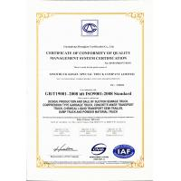 sinotruk kogel special truck company limited Certifications