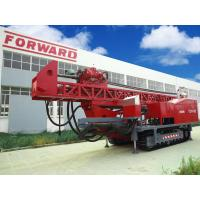 China Full Hydraulic Multifunction Top Drive Drill Rig TDR-50 with drilling depths up to 1500m wholesale