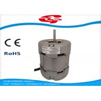 China 4 Speeds YY 8040 Capacitor AC Fan Motor used for Kitchen range hood wholesale