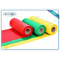 China Disposable Laminated Non Woven Fabric wholesale