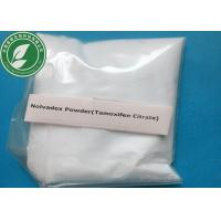 Buy cheap Raw Material Nolvadex Anti Estrogen Powder Tamoxifen Citrate CAS 54965-24-1 from wholesalers
