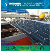 Buy cheap PVCPlasticGlazedTileMachineryProduction Line/pvcPVCCorrugatedRoofingSheet Production Line from wholesalers