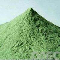 Buy cheap Sell Green Silicon Carbide Micro Powder(Best Price) from wholesalers