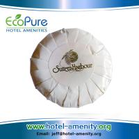 China Round pleat wrapped hotel soap , guest soap , hotem amenities soap wholesale
