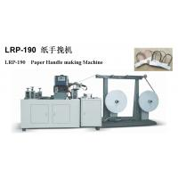 China LRP-190 Paper Handle making Machine for square bottom paper bag making machines shopping bag handle part on sale