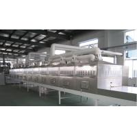 China Drying and Sterilizing Equipment for Cat and Dog Food wholesale