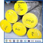 China Round Steel Bar 1.2344 steel supply wholesale
